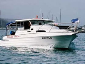 Boat For Sale - Persuader 22, Skipper a Clipper